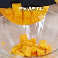 """食美粥-水果粥系列 """"芒果椰奶黑米粥""""砂锅炖锅做法易学易做的做法图解2"""
