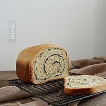 面包机黑芝麻吐司(附面包机使用小技巧)#松下烘焙魔法学院#