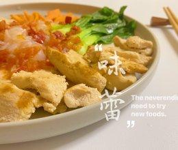 大拌菜(低脂营养又美味)的做法