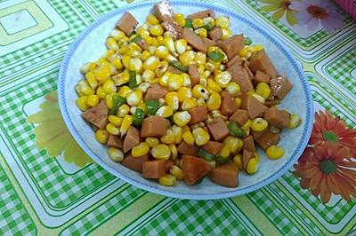 玉米粒炒火腿肠