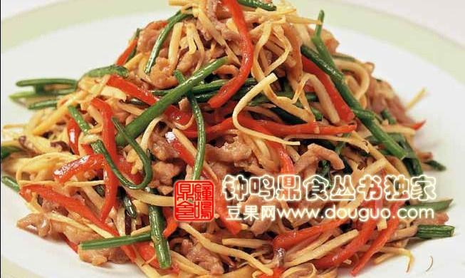 韭菜花竹笋炒肉丝