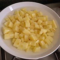 #公主系列#排骨土豆焖饭的做法图解2
