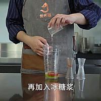#炎夏消暑就吃「它」#芭乐柠檬,不一样的柠檬茶的做法图解5