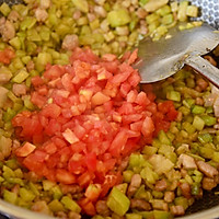 ㊙️茄子打卤面这样做,一口吃三大碗!的做法图解8