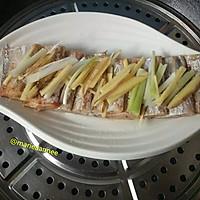 清蒸带鱼#我要上首页清爽家常菜#的做法图解4