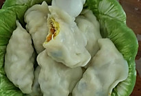 低热量胡萝卜素饺的做法