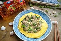 #把金牌大厨带回家#金牌海蛎煎的做法