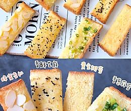 酥脆吐司条丨附四种口味#中秋团圆食味#的做法