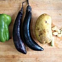 百吃不厌的下饭菜——地三鲜(免油炸健康版)的做法图解1