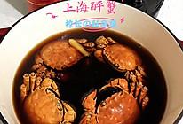 上海醉蟹的做法