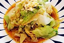 #橄榄中国味 感恩添美味#快手菜—白灼生菜的做法