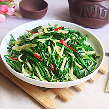 韭菜炒南瓜丝