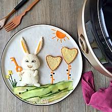 爱宠兔子饭团#铁釜烧饭就是香#