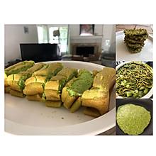 菠菜四拼-戚风 饼干 咖喱面 蛋饼