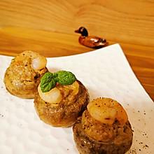 #餐桌上的春日限定#黑椒鲜虾蘑菇酿-厨房小白也能炫技