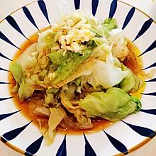 #橄榄中国味 感恩添美味#快手菜—白灼生菜