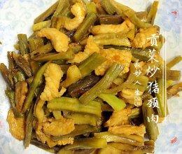 贡菜炒猪颈肉的做法
