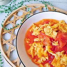 #我们约饭吧#鸡蛋炒西红柿