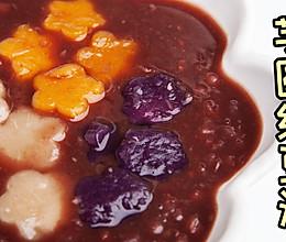红豆芋圆汤的做法
