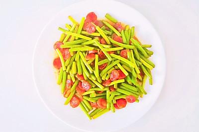 广式腊肠炒蒜苔