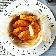 上校鸡块#胃,我养你啊#