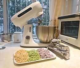 厨师机自制彩色果蔬面的做法