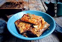 #硬核菜谱制作人#秘制红烧带鱼的做法