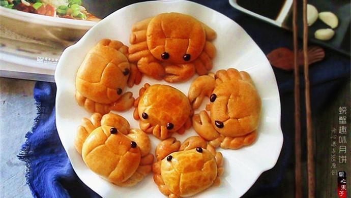 螃蟹趣味广式月饼#手作月饼#