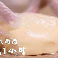 樱花挞的做法图解4
