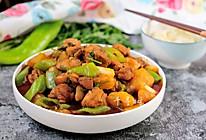 家常大盘鸡详细做法(微辣版) 新手下厨也能做出宴客大菜的做法