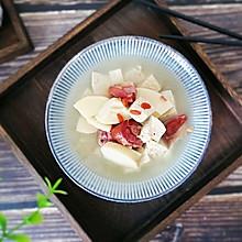 #秋天怎么吃#腊鸭三鲜汤