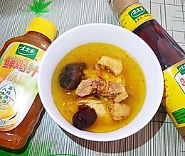 #太太乐鲜鸡汁芝麻香油#香浓土鸡汤的做法