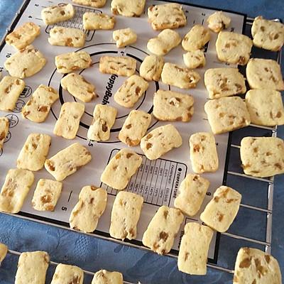 葡萄干饼干的做法 步骤12