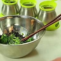 【微体】美味需要透出来  上素鸡冠饺的做法图解5