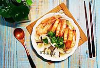 海鲜汤米粉的做法