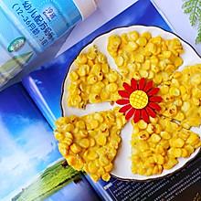 #花10分钟,做一道菜!#黄金玉米烙
