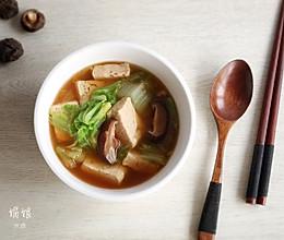 冬天当家的白菜炖豆腐的做法