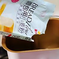 水立方白吐司的做法图解2