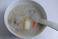 山药胡萝卜玉米粥的做法