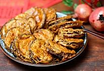 红烧茄盒——剩饺子馅这么吃,年夜饭一道好菜的做法