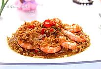 蒜蓉粉丝蒸海虾#铁釜烧饭就是香#的做法