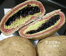 #馅儿料美食,哪种最好吃#紫米馅馒头的做法