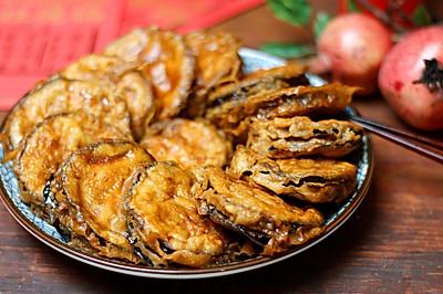 红烧茄盒——剩饺子馅这么吃,年夜饭一道好菜