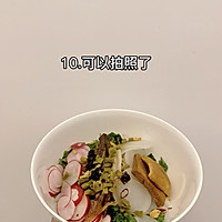 """#美食视频挑战赛#猫叔教你一款""""水萝卜鲮鱼油麦菜沙拉""""的做法图解11"""