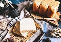 可以拉丝的全麦吐司面包 Poolish波兰种的做法