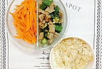 【健身餐】小炒胡萝卜丝+秋葵牛肉粒+糙米饭的做法