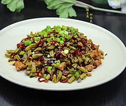 酸豆角炒肉末 节后开胃菜的做法