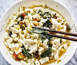 #炎夏消暑就吃「它」#皮蛋拌豆腐的做法