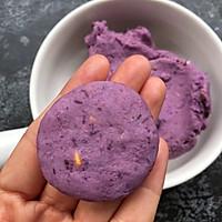 紫薯燕麦饼干的做法图解7