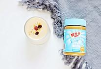 夏日低脂减肥饮品:花生酱香蕉奶昔#四季宝蓝小罐#的做法